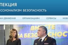 адреса подразделений ГИБДД есть на сайте автоинспекции в разделе «Контакты»