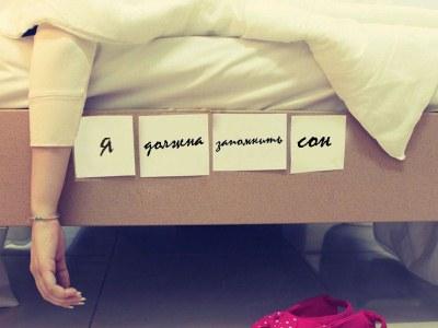 как запомнить сон