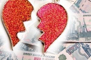 Сколько стоит развод