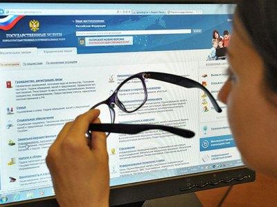 Порталы по оказанию государственных услуг гражданам уже давно и активно используются в Европе и постепенно обретают популярность в России