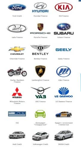 Выбрать автомобиль