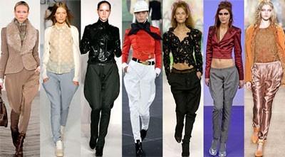 С чем носить брюки галифе