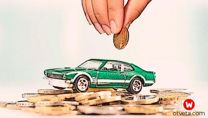 Как получить автокредит в Авангард банке