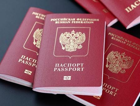 загран-паспорт