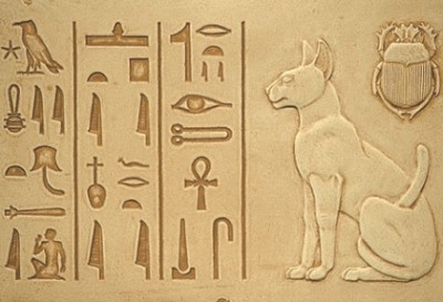 фреска из Гелиополиса, Древний Египет