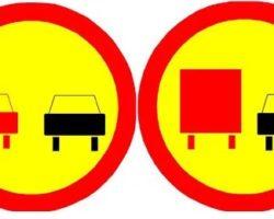Временные знаки «обгон запрещен»