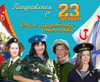 поздравления с праздником от женщин