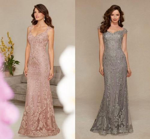 Длинное платье для невесты