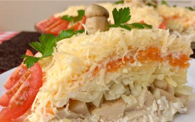 """салат """"Русская красавица"""""""