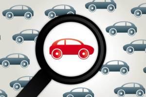 Проверка машины по номеру машины