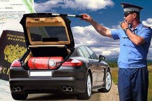 Цена в СПб установки газового оборудования на автомобиль