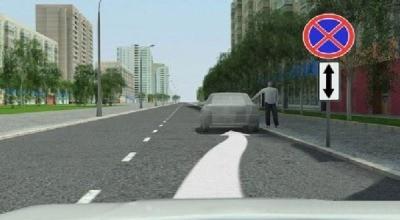 можно ли водителю совершить остановку после знака для целей посадки пассажира