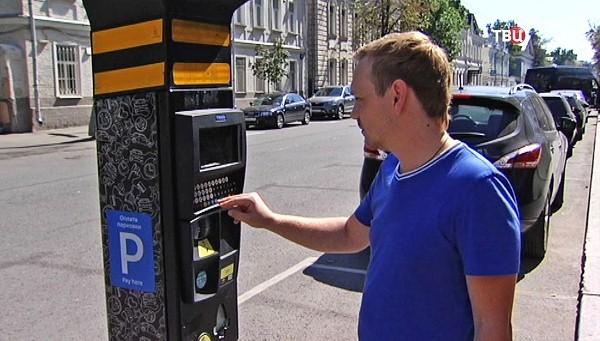 придорожный аппарат – паркомат