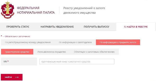 поиск по сайту ФНП