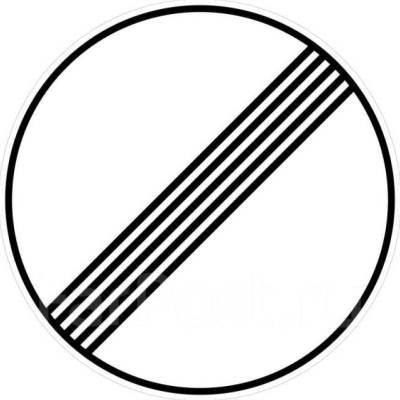 ограничения по остановке или стоянке