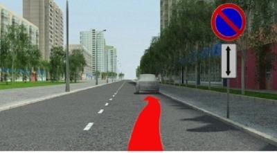 нахождение автомобилиста, имеющего или не имеющего ОСАГО, в зоне функционирования ЗЗОИС