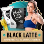 Заказать Black Latte