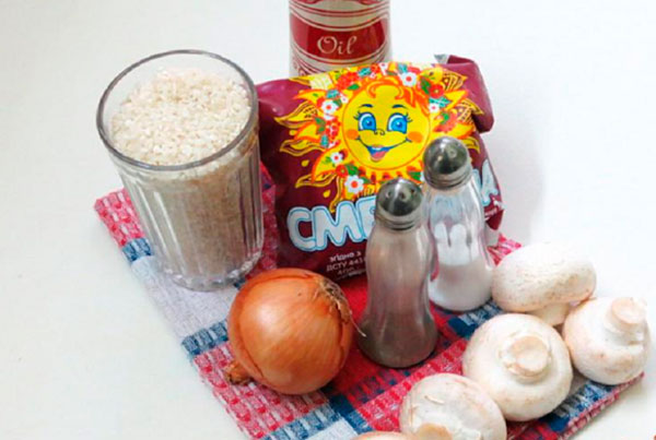 ингридиенты пирог с рисом и грибами