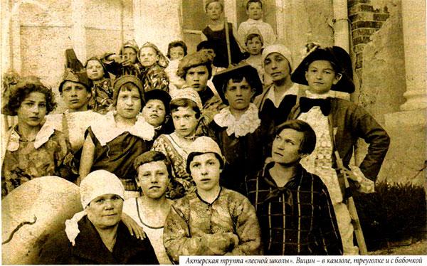 Театральная группа в лесной школе, Гоша справа
