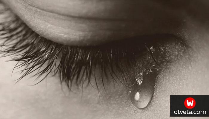 Что делать, если без причины хочется плакать