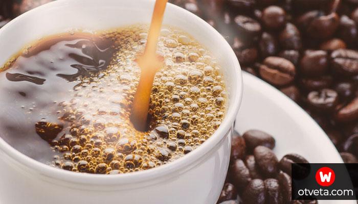 Чем вреден кофе для организма